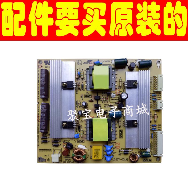 oprindelige 32 / 37 - tommers lcd - tv magt bord PLED-L3237-001A24V12V5V5VSB universelle førte