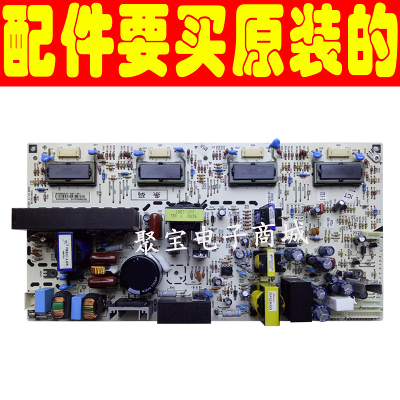 Original modelo de TV LCD Placa de potência LC-26HC63 universal acessórios 569HC0620B569HC0620D