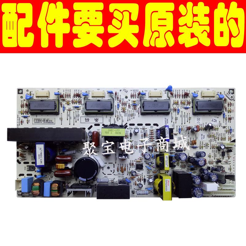 The original LC-26HC63 Xoceco LCD TV universal power board 569HC0620B569HC0620D