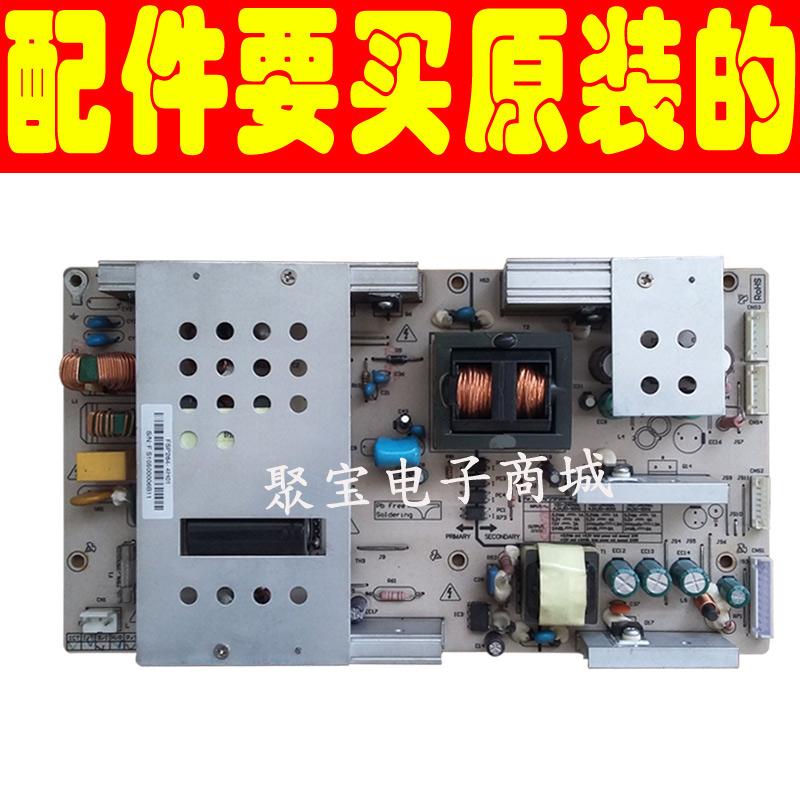 무지개 40 치 액정 텔레비전 부품 LT40720FX 회선 보드 배전반 FSP264-4H01
