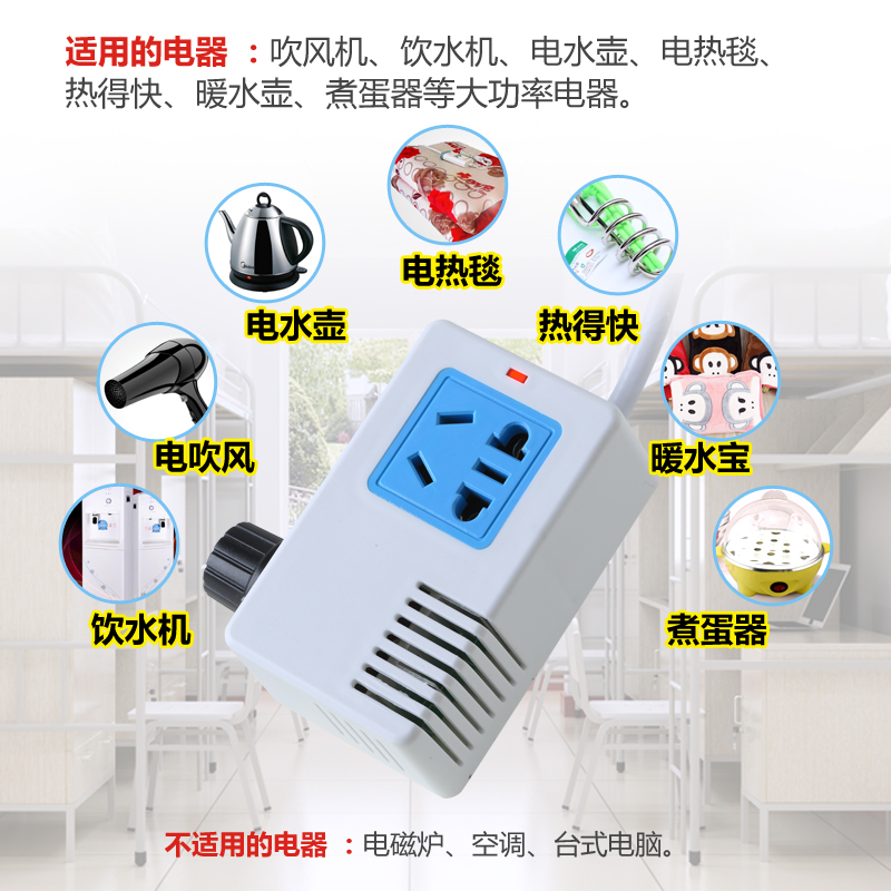 College Students' dormitory dormitory in the power converter transformer power supply socket socket artifact free shipping Limited