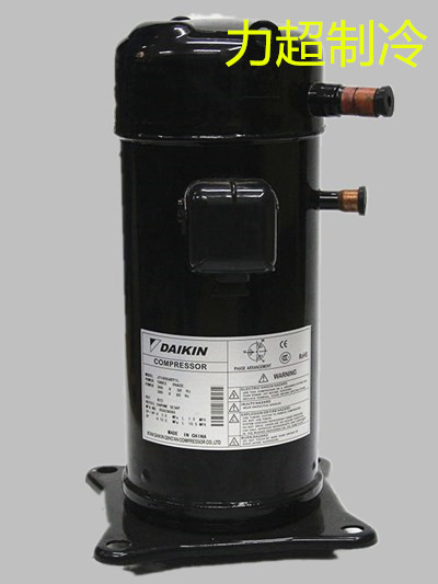 ダイキンJT160GABY1LJT170GABY1L直管ハイアール5HP匹エアコンコンプレッサーのヒートポンプ