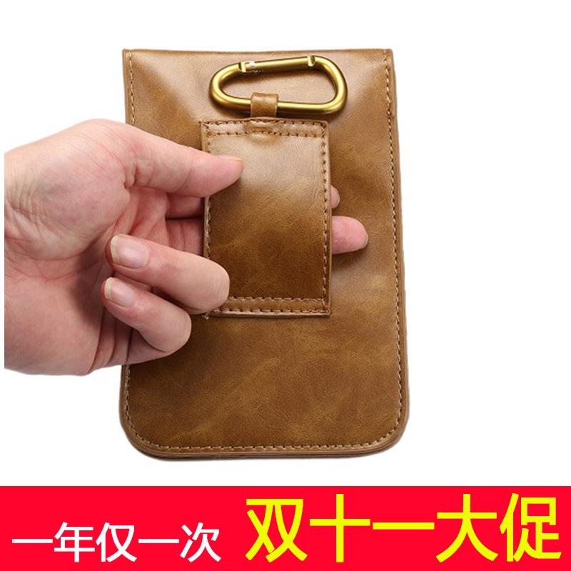 2017男士手机包休闲穿皮带腰包5.5寸6寸手机包多功能竖款小包挂包