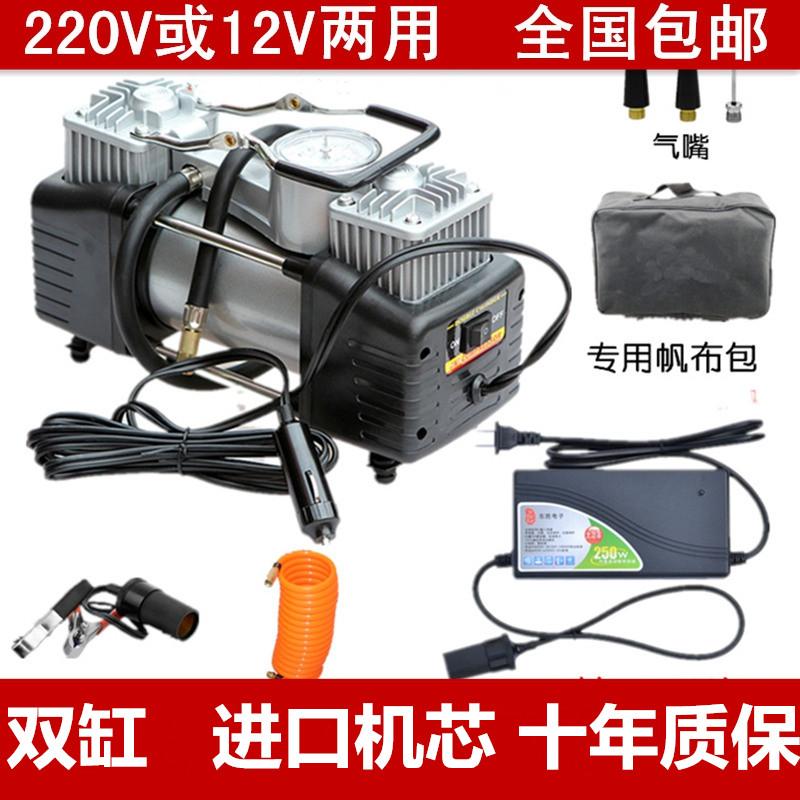 многофункционални 220v домакински открито за високо напрежение 12v превозно средство се малки преносими електрически помпи