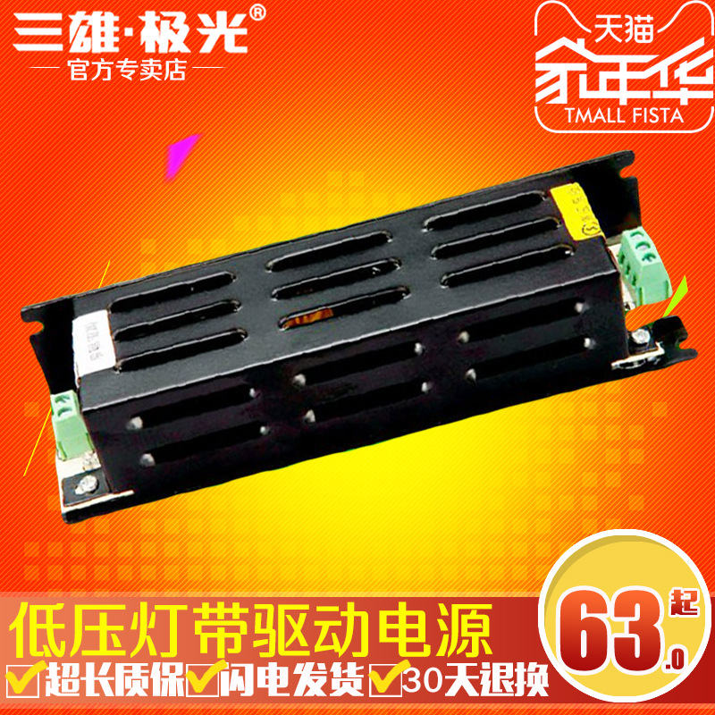 LED lamp with low voltage 24V power supply the Milky Way ballast transformer 30W60W80W150W