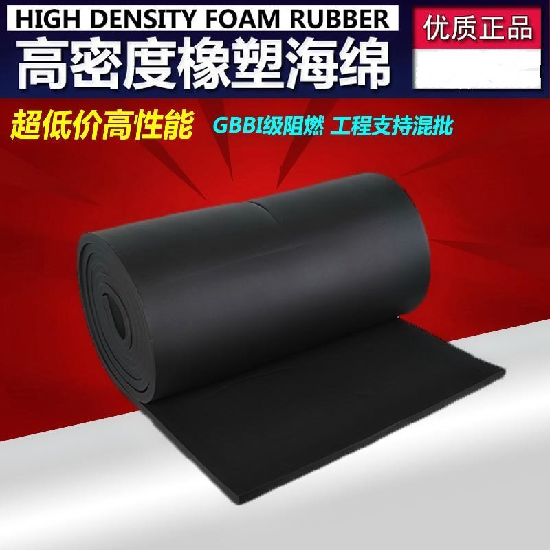 Indoor foam wallpaper, decorative sticker layer, self-adhesive thermal insulation board, wall cold proof mildew treatment, decoration material insulation