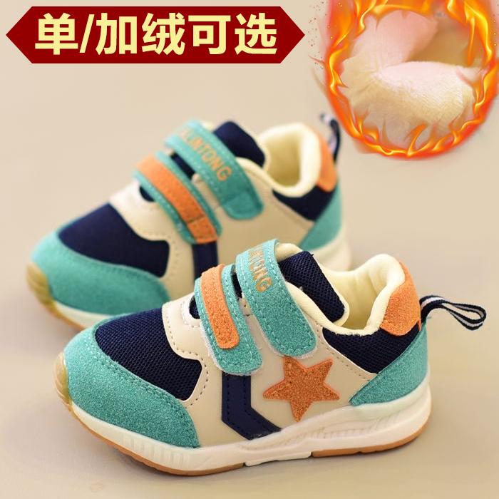 童鞋秋冬机能鞋男童宝宝鞋女童运动鞋软底学步鞋1-3岁儿童二棉鞋