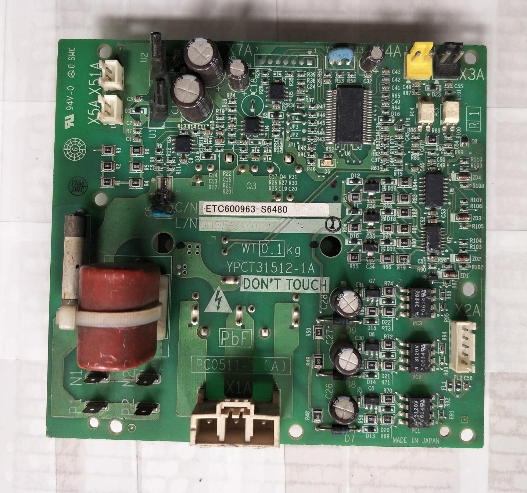 ez a modul RHXYQ8PY1 ventilátor (a) PC0511-1 nagy légkondicionáló 变频 ventilátor modul
