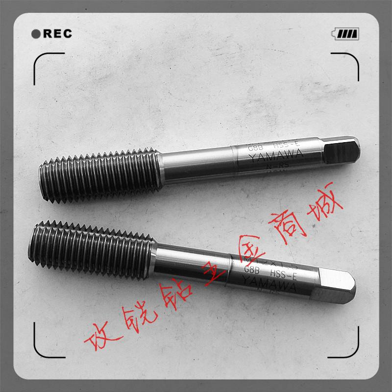 Japan YAMAWA American white aluminum extrusion screw tap 12-241/4-205/16-183/87/16