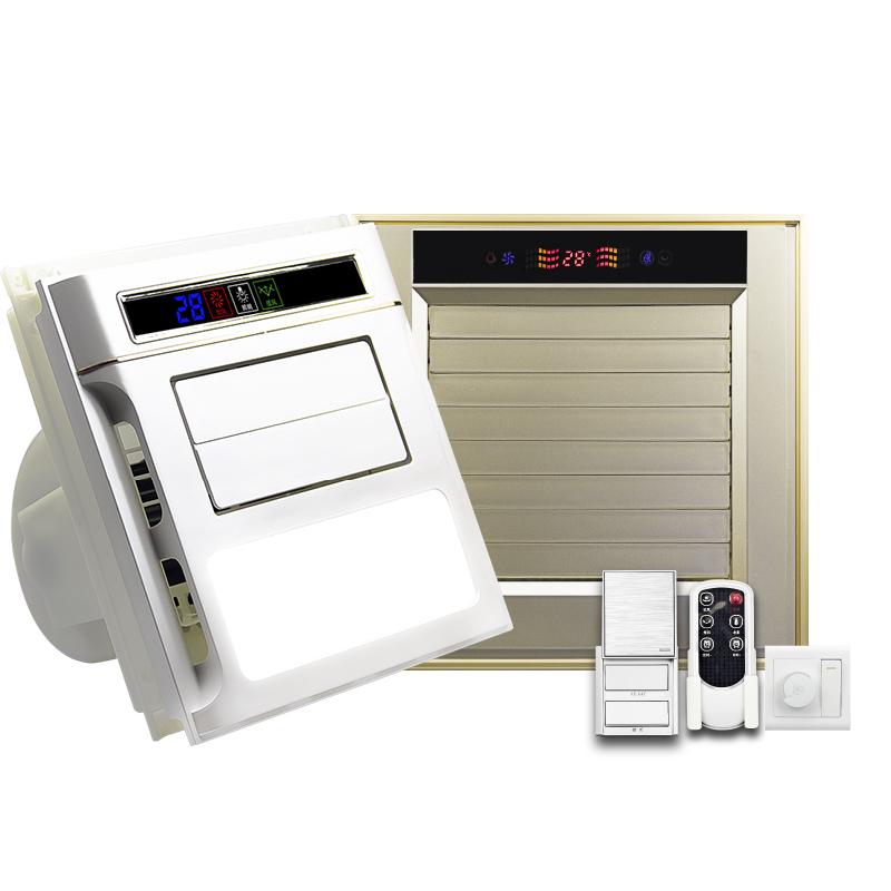 - κρύο δωμάτιο κρύο μπάνιο ανεμιστήρα πόρπη αλουμινίου ειδικό ανώτατο όριο στην κουζίνα και μπάνιο τηλεχειριστήριο κουλ ανεμιστήρα - εκκρεμές σελίδες