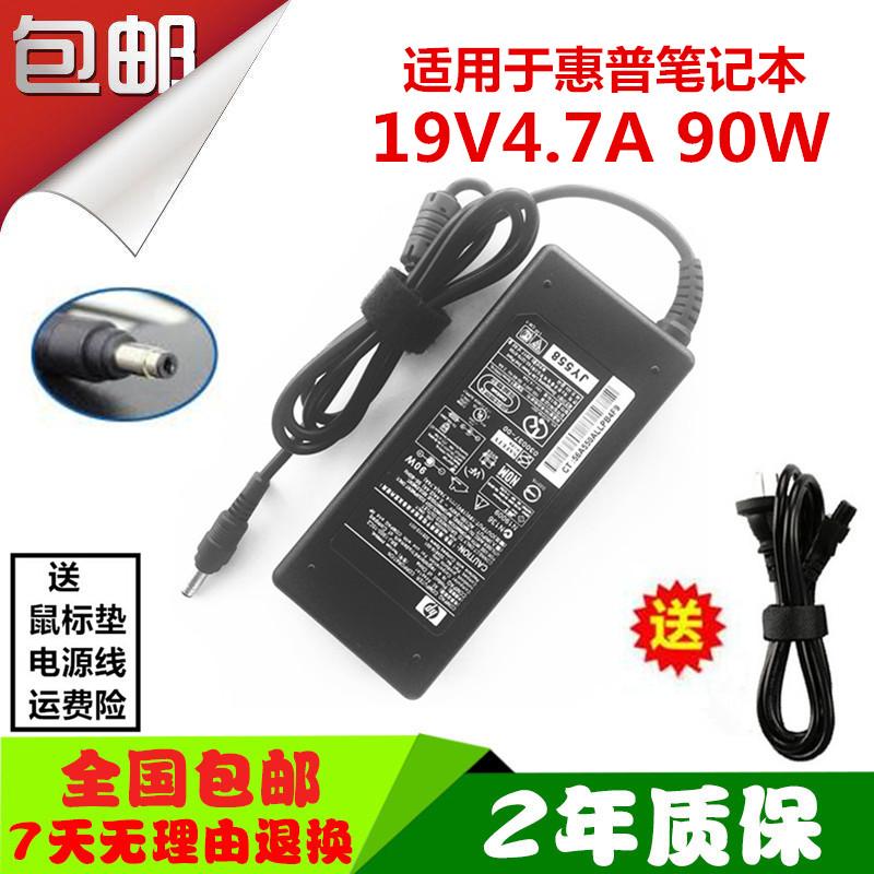 DV2000HP541CQ321CQ421 HP laptop adaptador de corriente 19v4.74a bala