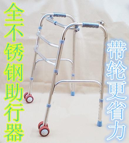 kryckor hela fyra äldre tjockare rör av rostfritt stål med hjälp av gånghjälpmedel raketerna går att vrida för rehabilitering.