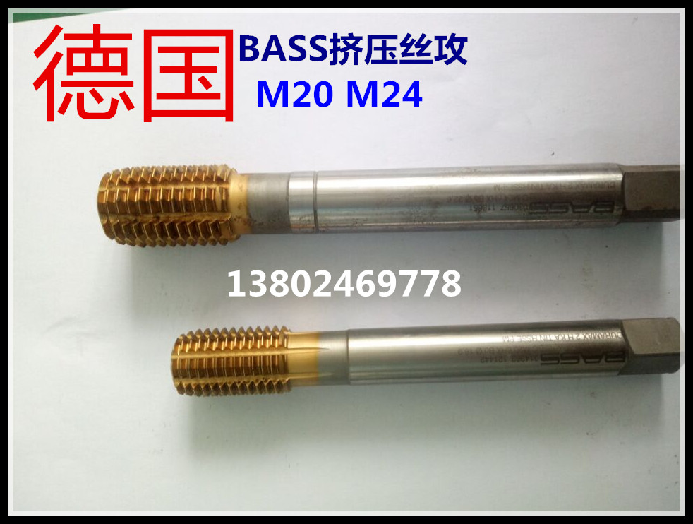 Imported second-hand extrusion screw tap Germany BASS Ti M20*2.5M24*3 chipless tap