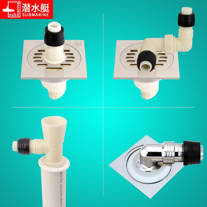 La tubería de desagüe de la lavadora de codo de desagüe para evitar el regreso de agua dentro del núcleo y el trío.