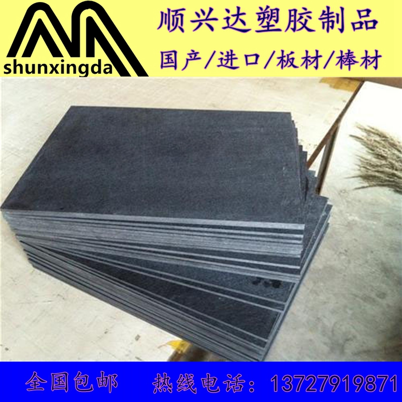 The synthesis of black slate material high temperature synthetic stone Dangxi mold insulation board of carbon fiber composite slabs