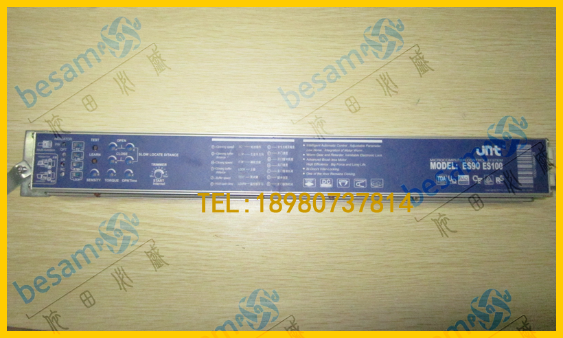 JNT /ES90/100 automatic door unit automatic door controller /JT automatic door controller / crystal iron automatic door