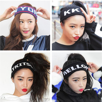 South Korea version of men and women sports Hoop Ring hairlace running wide washing and dressing with hair headdress