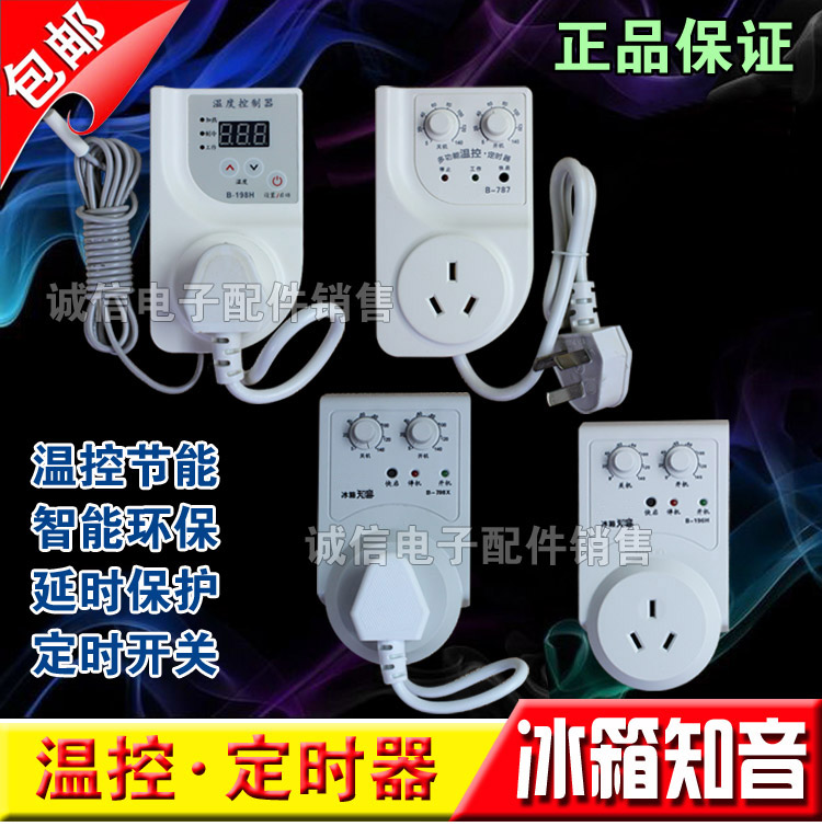 för elektriska kylskåp kylskåp termostat 23 fot 23 fot kylskåp mekaniska termostat termostat