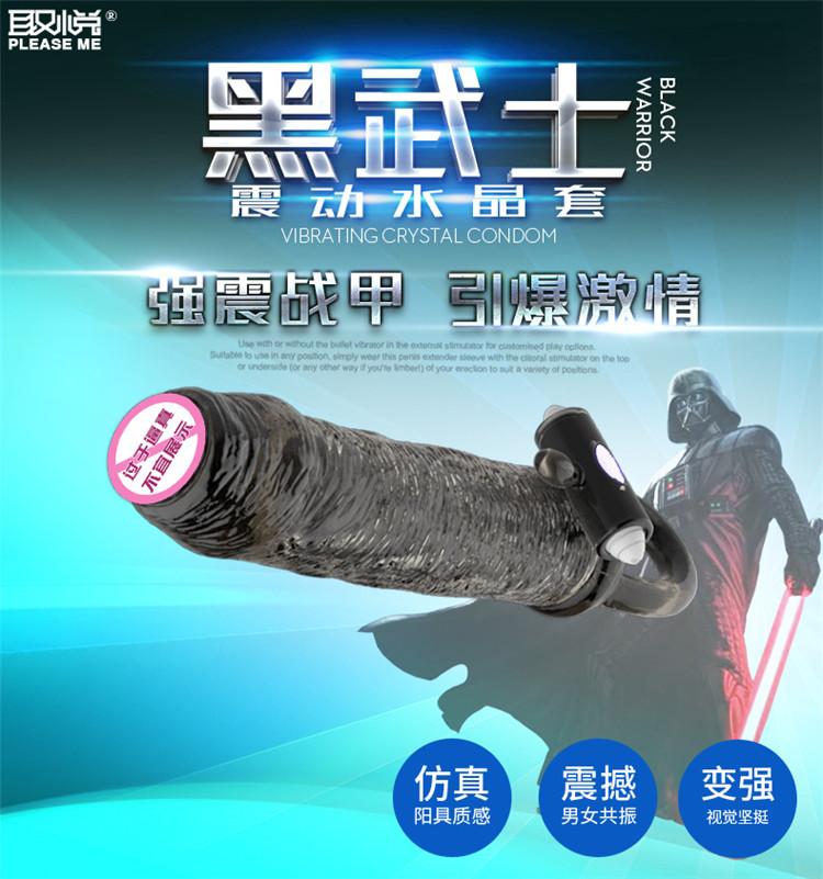 felnőtt férfi szexuális cikkek miatt. 狼牙 hosszabbító bold kristály. a pénisz 女用 szenvedély készülékhez.
