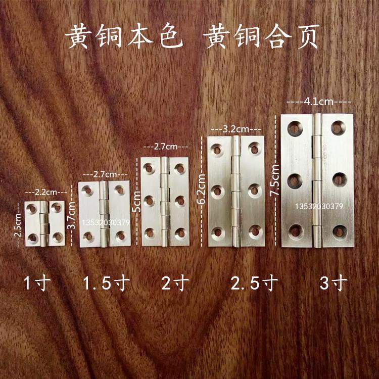 Der neue chinesische antike Kupfer - box ein Reines Kupfer schrank Zhang Ming. Angel von der hardware - Seite zeitgleich