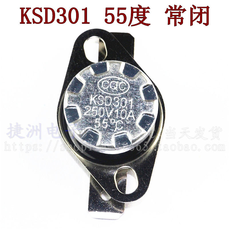 KSD301 temperature controller / protector temperature control switch 55 degree normally closed