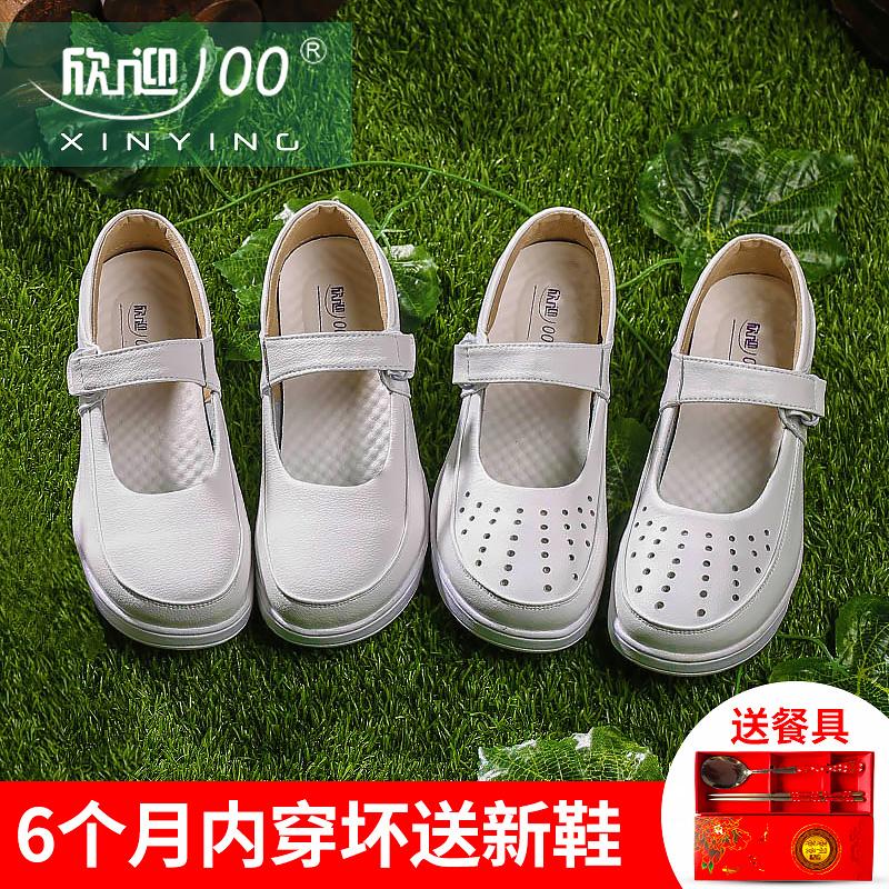 氣墊護士鞋白色坡跟加絨單鞋平底2017新款女防滑韓版醫院鼕季棉鞋