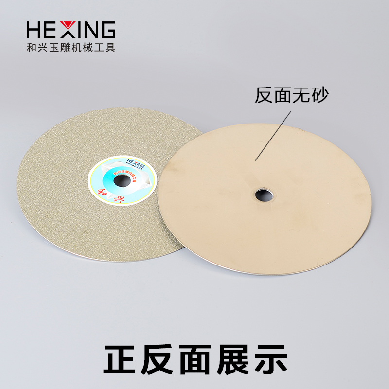 Gem diamond disc 6 inch 12 hole jade ring surface polishing machine grinding emery wheel sand plane