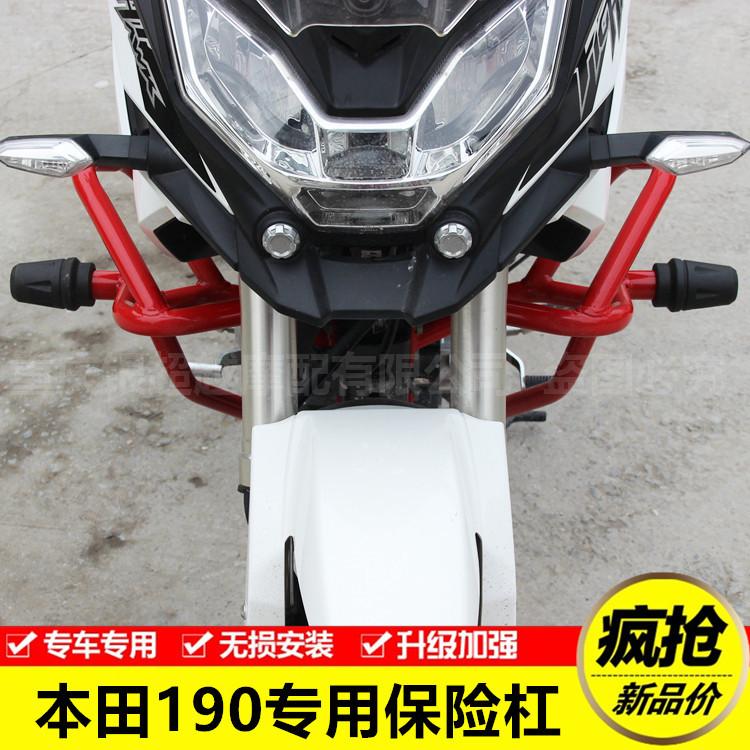 Occhio di Falco CBF190X Honda Burst davanti CB190R paraurti contro la caduta di BAR Sport di paraurti CBF190R modifica