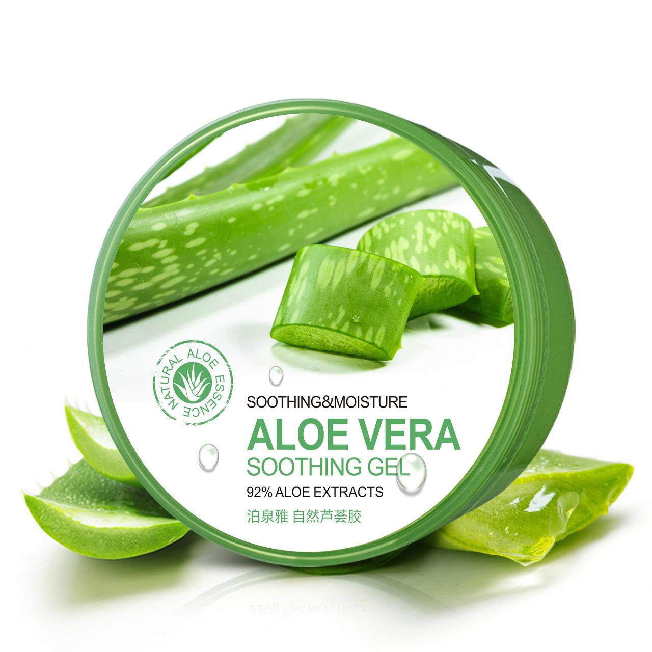 Bo Hassi en natuurlijke aloë Vera gel - room masker vochtinbrengende na al het herstel van cosmetica