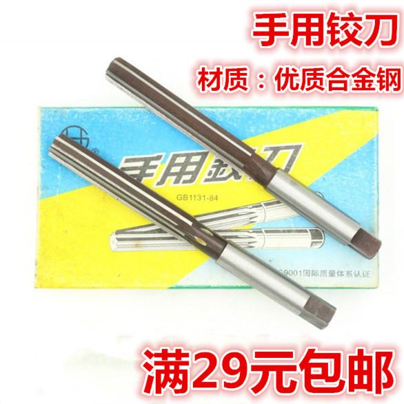 Straight shank hand reamer high precision hand reamer 3456789101112-40mm