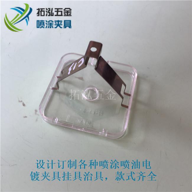 IL Rivestimento di Plastica prodotti di iniezione di Primavera - - schegge di Shrapnel THZ92 Hardware