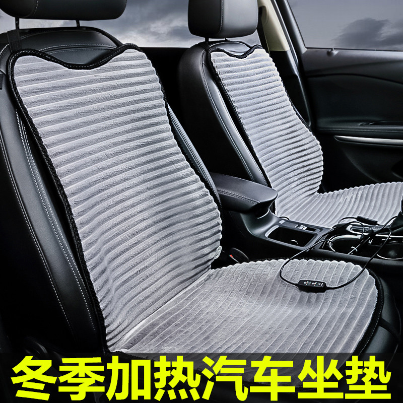 Car lover car ventilation cushion, massage belt fan, cold air refrigeration heating car cushion, 24V truck cushion