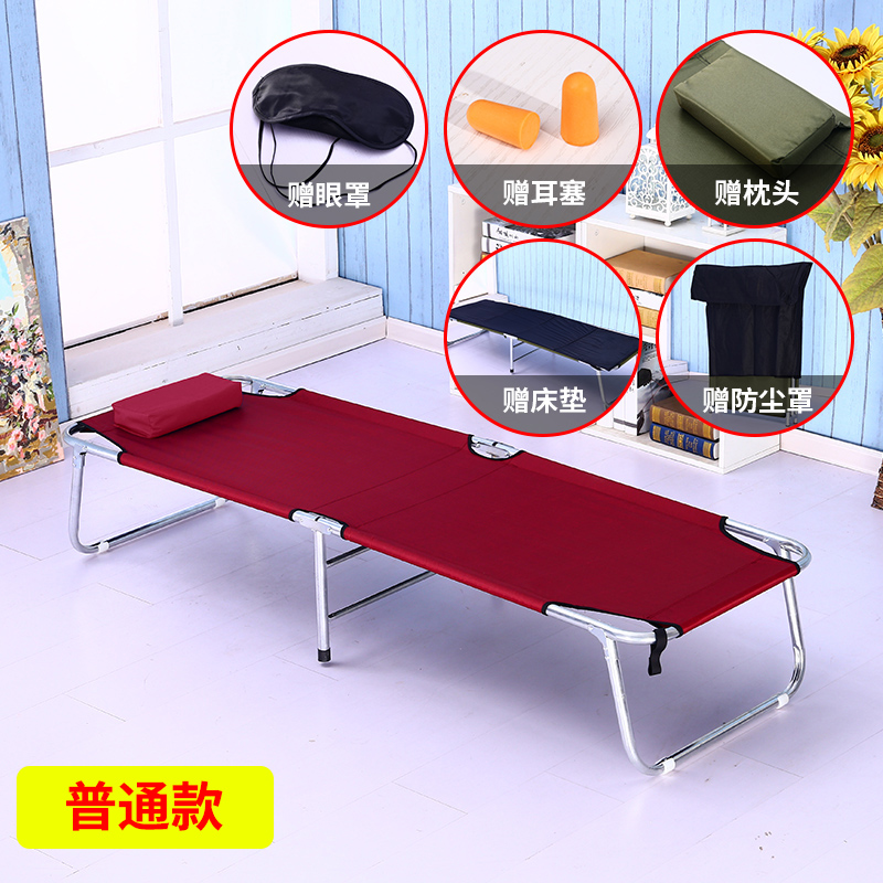 Folding bed, single bed, lunch bed, office hospital, accompanying bed, simple bed bed, children's bed bed