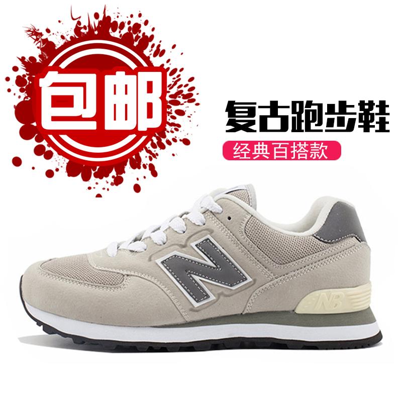 新百伦運動品有限公司授COVESGG运动男女鞋2017新款NB574渐变跑步