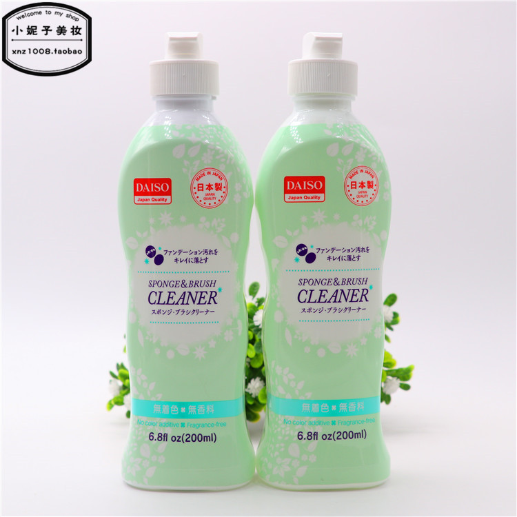 The authentic Japanese DAISO a puff puff cleaning brush cleaner in the new 200ML