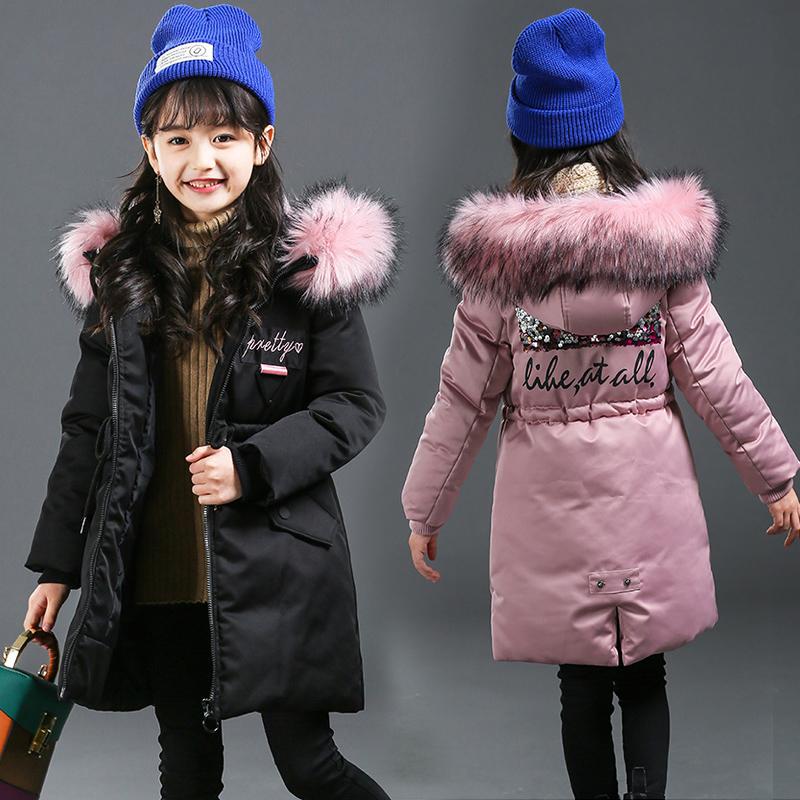 儿童装女童棉衣2017新款冬装大童冬季羽绒棉服洋气棉袄12韩版公主