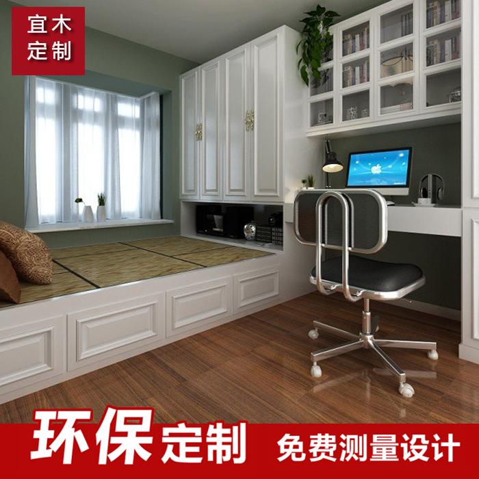 Beijing tatami wood platform customized tatami bed bedroom whole wardrobe bookcase style