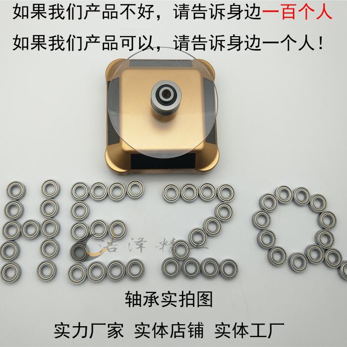 [Origineel] miniatuur kogellagers 603/604/605/606/607/608 / 609ZZ draagstaal