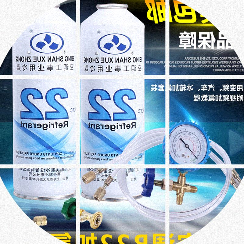 Refrigerant R134a, environmental protection, snow seed refrigerant, automotive air conditioning refrigerant, freon free car, general 300g