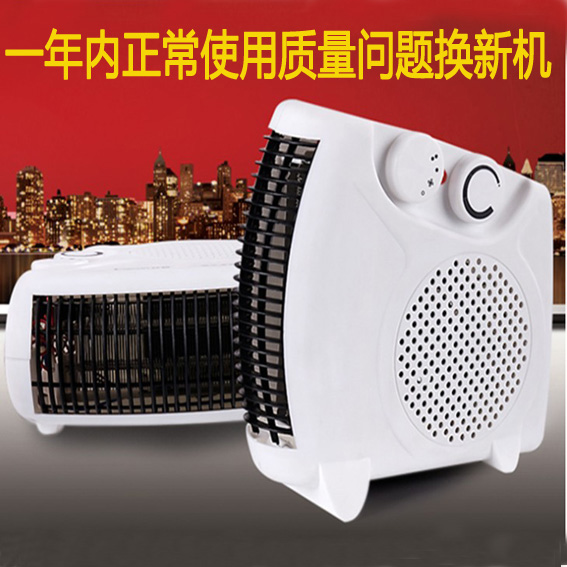Cold and warm air conditioner, fan heater, mini mini hot and cold heating electric heater, anti ironing air fan, standing horizontal two