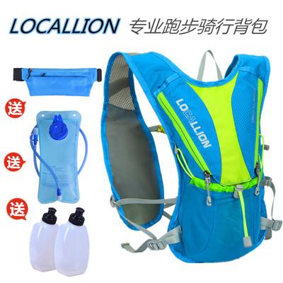 专业越野跑步男女背包马拉松水袋水壶包超轻骑行背包双肩包骑行包