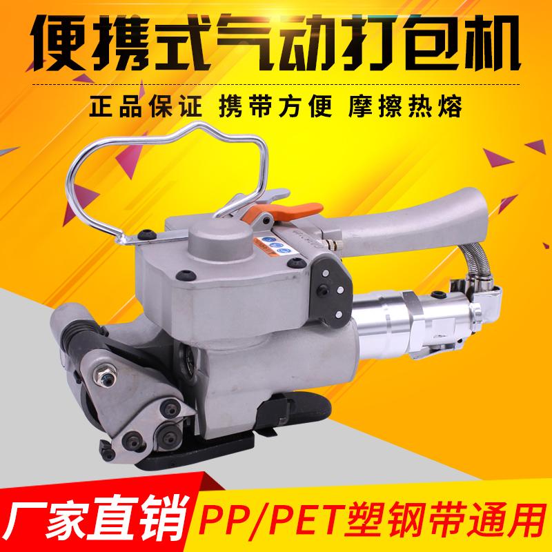 pneumatikus és elektromos olvasztás el bálázót műanyag 热熔 automatikusan automatikusan 塑钢 öv alól a bálázót.