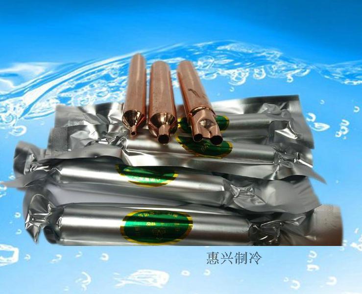 Три карты холодильник фильтры / сухой фильтр / охлаждения ремонт аксессуары / диаметр трубы разного диаметра рот 16mm/