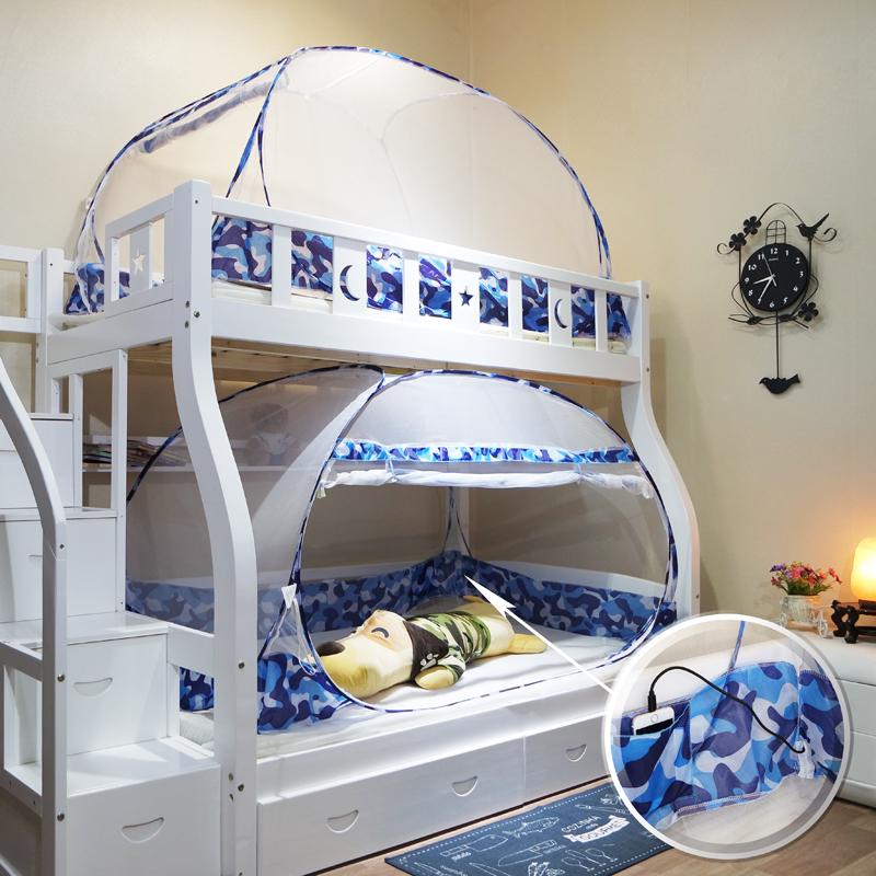 学生宿舍上下床铺有底防纹帐免安装一米蒙古包单人床寝室1米m蚊帐