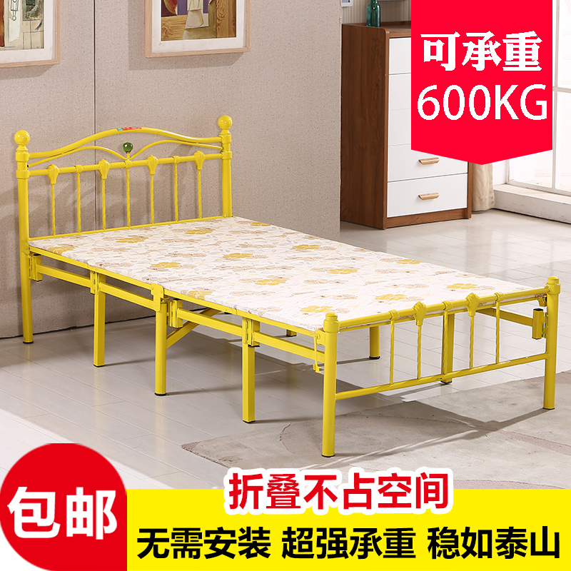 Folding bed, single bed, 1 meters, 1.2 meters bed, luxury bed, nap, bed, bed, simple bed, mail