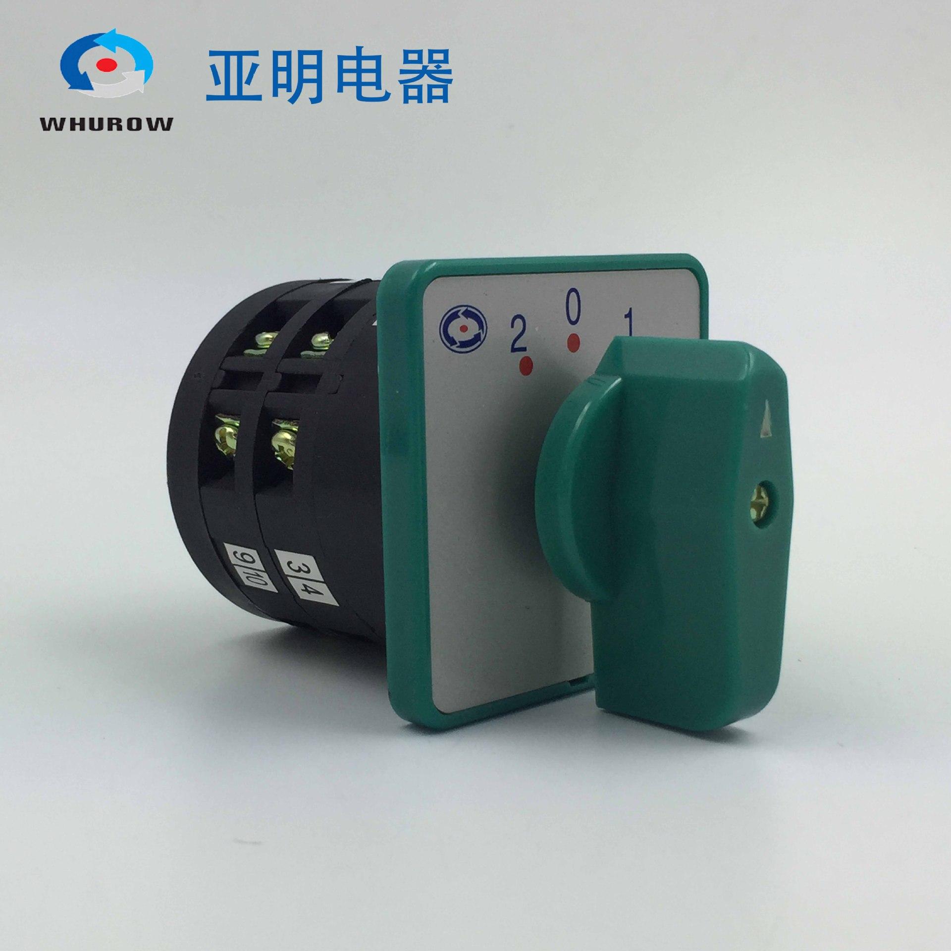 Zhejiang yaming électrique LW6D-2 / B071 commutateur universel 3. Section 2 l'argent des contacts de commutateur combiné de rotation