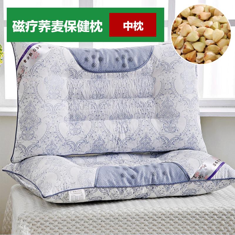 靑花磁磁気付き保健の枕枕枕ケツメイシ睡眠に役立つ護頸椎磁石枕
