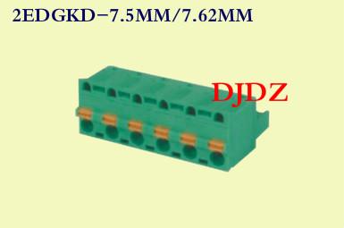 - tüüpi pcb - terminali 7.5/7.62MM kevad, mis ühendab augu DG/KF/2EDGKD vahekaugus