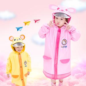 儿童雨衣男女中大童公主小孩学生雨披宝宝幼儿园环保防水带书包位