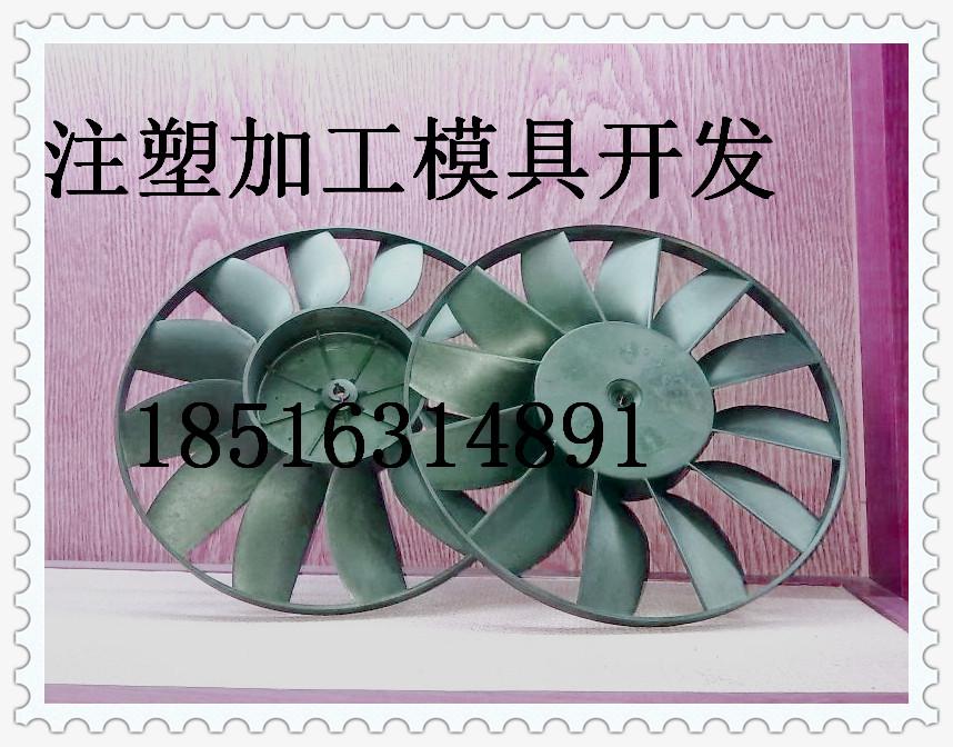 La Fabbrica di Plastica di prodotti in Plastica Abs su misura per iniezione di Plastica Non - Standard di fabbricazione su misura